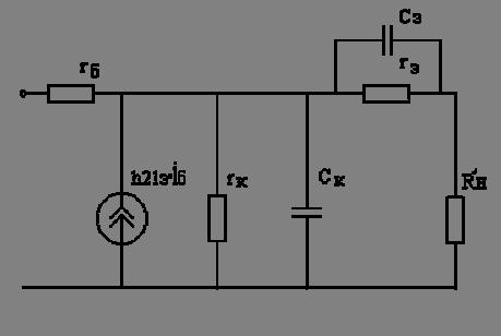 Схема усилительного каскада с