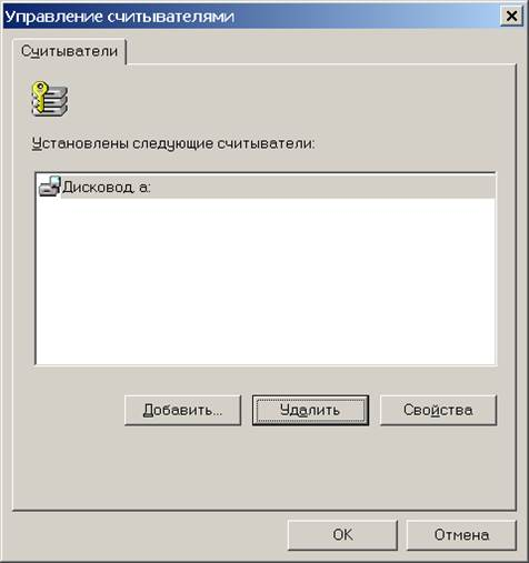 инструкция пользователя скзи - фото 9