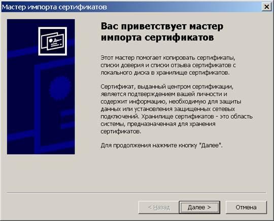 инструкция пользователя скзи - фото 11