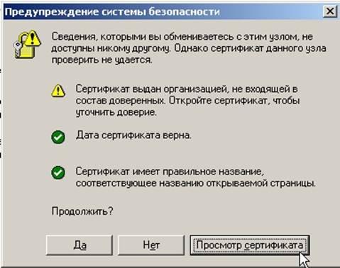 инструкция по информационной безопасности для пользователей пк - фото 5