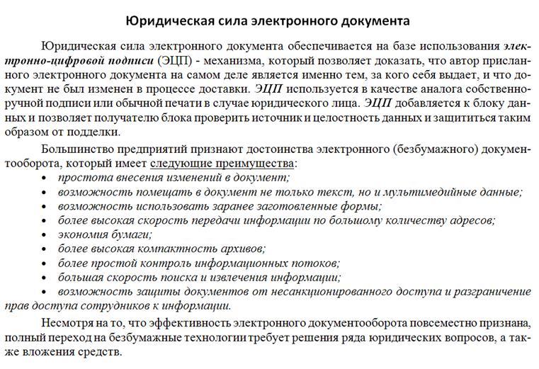 Приказ МВД России от г. N 664 Об утверждении