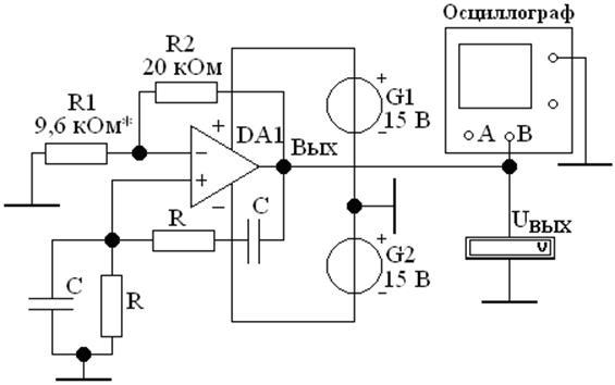 4.8 Схема генератора