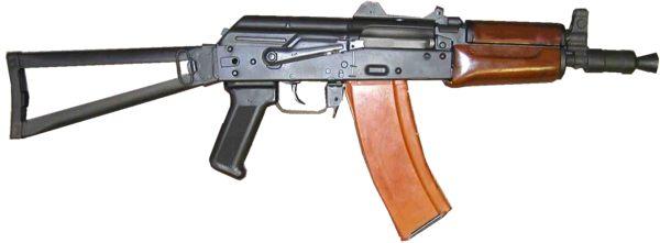 AKS74U.JPG