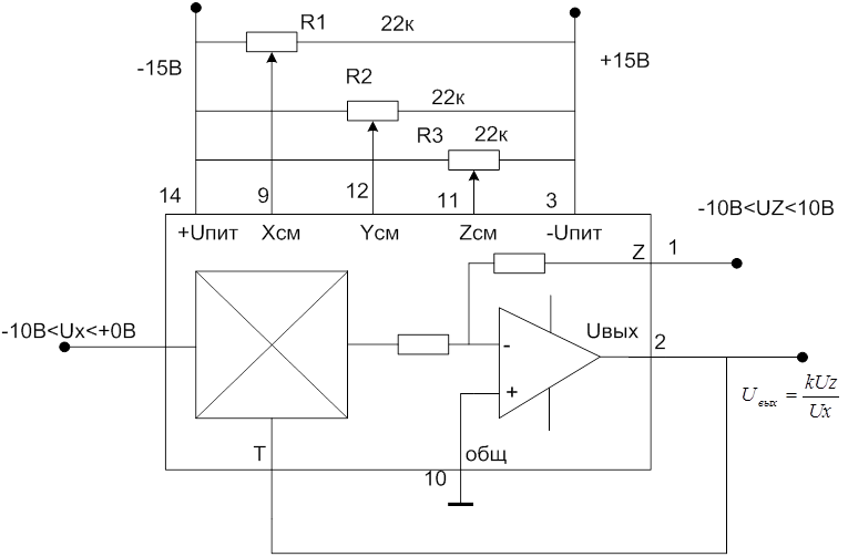 Современные пн, выполненные по интегральной технологии (к525пс1, к525пс2, к526пс3) реализуют метод переменной крутизны