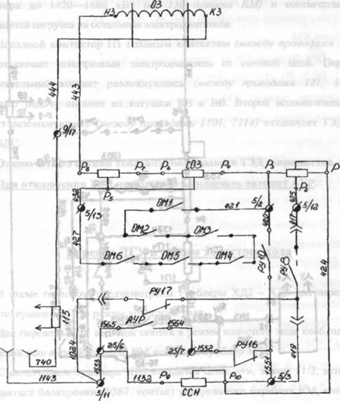 электрическая схема тепловоза 2м62
