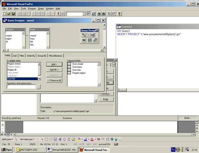 Free torrent download manual visual basic gratis descargar (fremont)