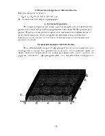 Проектирование подземного резервуара для хранения питьевой воды  Посмотреть все страницы