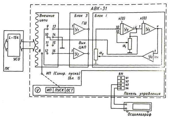 Схема_набора.png