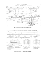 Отчёт о прохождение производственной практики в ООО Индор Кузбасс  Отчёт о прохождение производственной практики в ООО Индор Кузбасс которое занимается проектированием зданий и сооружений 2 уровня ответственности