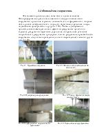 Отчёт о прохождение производственной практики в ООО Индор Кузбасс  Посмотреть все страницы