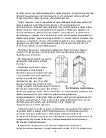 Анализ и обоснование выбора сверла для глубокого сверления  Посмотреть все страницы