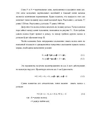 Расчет аппаратуры дистанционного контроля неравномерности загрузки  Расчет аппаратуры дистанционного контроля неравномерности загрузки глава дипломной работы