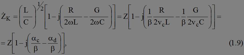полосковая линия расчет программа