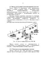 Ремонт обогатительного оборудования в Кемерово сухародробилка заказать