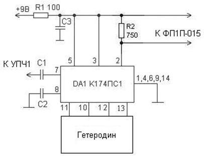 К174пс1 типовая схема