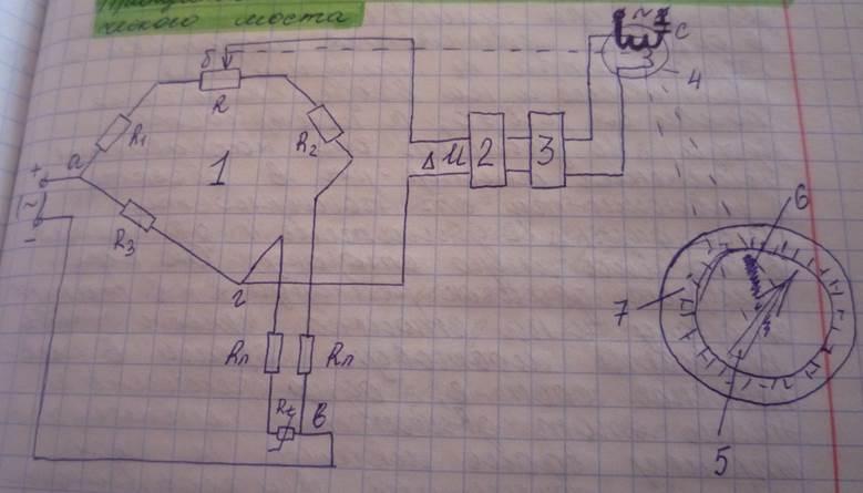 7000. Принципиальная схема автоматического моста.JPG