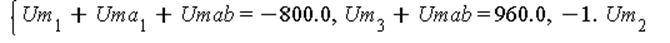 {Um[1]+Uma[1]+Umab = -800.0, Um[3]+Umab = 960.0, -1.*Um[2]+Umab = 0.}