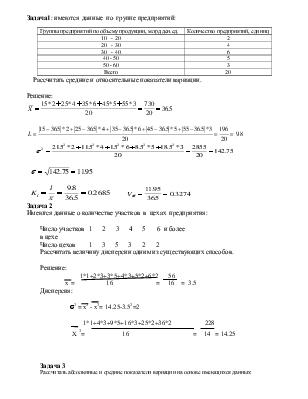 Решение задач по дисциплине организация производства методы и расчет электрических цепей решение задач