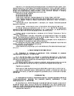 Энциклопедии спорных ситуаций по ндфл