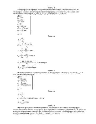 герб саттер решение сложных задач c