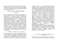 Структура и методология выполнения дипломной работы Рекомендации  Структура и методология выполнения дипломной работы Рекомендации к выполнению дипломной работы по специальности Подземная разработка месторождений