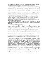 Высоковольтные испытательные установки учебно исследовательской  Обоснование и сбор необходимых материалов для проектирования лаборатории Отчет по преддипломной практике