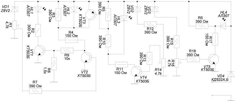 Разработка устройства для оперативного контроля состояния  Предлагаемое устройство предназначено для оперативного контроля состояния аккумуляторных батарей автомобиля Оно может быть установлено непосредственно на