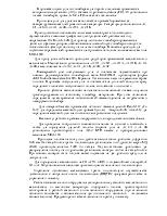 Отчет по практике в ОАО Березовская ГРЭС История сооружения и  Посмотреть все страницы