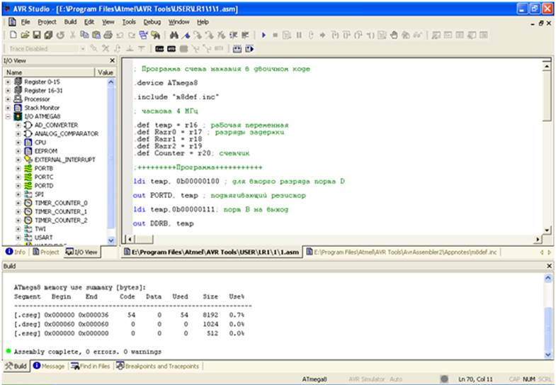 Use Arduino as an ISP programmer to program non-Arduino