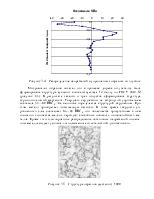 Исследование свойств диффузионного слоя быстрорежущих сталей  Исследование свойств диффузионного слоя быстрорежущих сталей Исследовательский раздел дипломного проекта