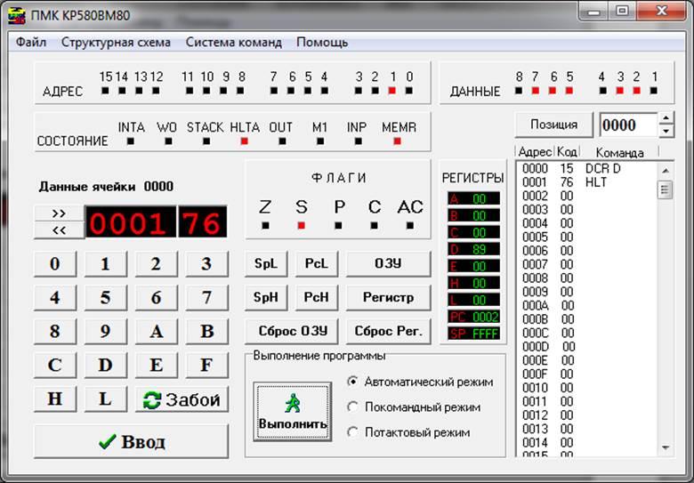 продавать покупать система команд микропроцесора кр580вм80 показывает практика