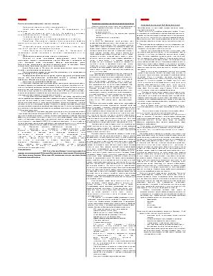 Закон о регистрация иностранных граждан в гостиницах временная регистрация в ташкенте для граждан узбекистана