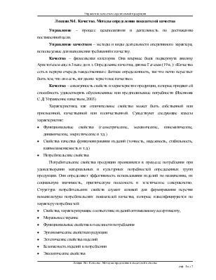 PDF Научный электронный журнал «МАТРИЦА НАУЧНОГО ПОЗНАНИЯ»