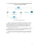 Разработка информационной системы интернет обслуживания клиентов  Технико экономическое обоснование эффективности инвестиционного проекта внедрения информационной системы