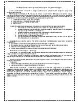 Характеристика и требования к электротехническому персоналу.