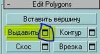 http://3ds.su/uploads/posts/2010-03/mir3d.org.ua_rrryorrrye5.jpg