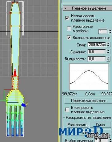 http://3ds.su/uploads/posts/2010-03/mir3d.org.ua_rrryorrrye13.jpg