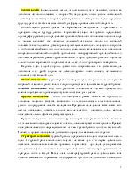 Понятие курсовой работы Выбор темы курсовой работы составление  Понятие курсовой работы Выбор темы курсовой работы составление рабочего плана и подбор литературы